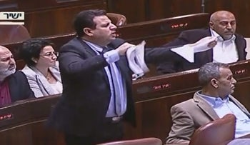 MK Ayman Odeh tearing a copy of the Muezzin Bill, Wednesday, March 8, 2017.