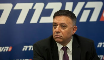 New Labor Party leader Avi Gabbay. July 12, 2017