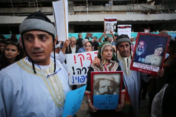 Members of the Yemenite community and others protest in Jerusalem for the government to recognize the kidnapping of Yemenite children in the early years of Israel, June 21, 2017.