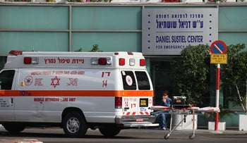 Ichilov Hospital in Tel Aviv.