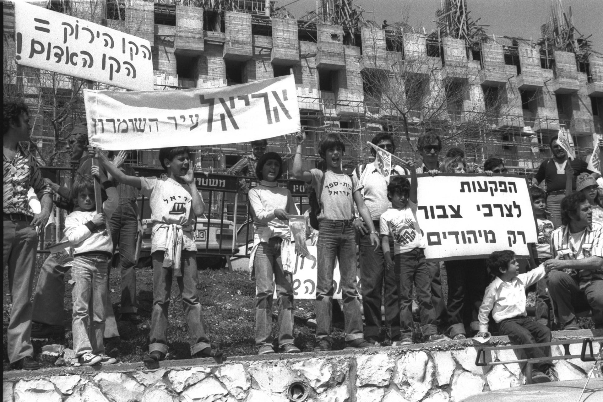 Members of Gush Emunim rally in front of the prime minister's office demanding legal status for the settlements in the West Bank, March 1980.