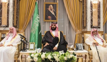 Saudi Crown Prince Mohammed bin Salman sitting as royal family members and other official pledge allegiance to him, at the Royal Palace in Mecca June 21, 2017.