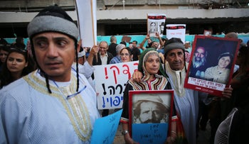 A protest demanding the recognition of the kidnapping of Yemenite children, Jerusalem June 21, 2017.