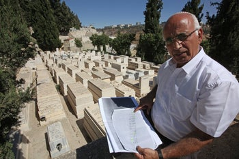Yosef Gamliel, whose brother was registered as buried in Har Hamenuchot but the grave is not there.