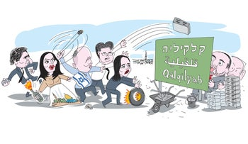 Illustraiton: Right-wing politicians throw stones, blocks and firebombs at Netanyahu and Lieberman, who are hiding behind a sign pointing to Qalqilyah.