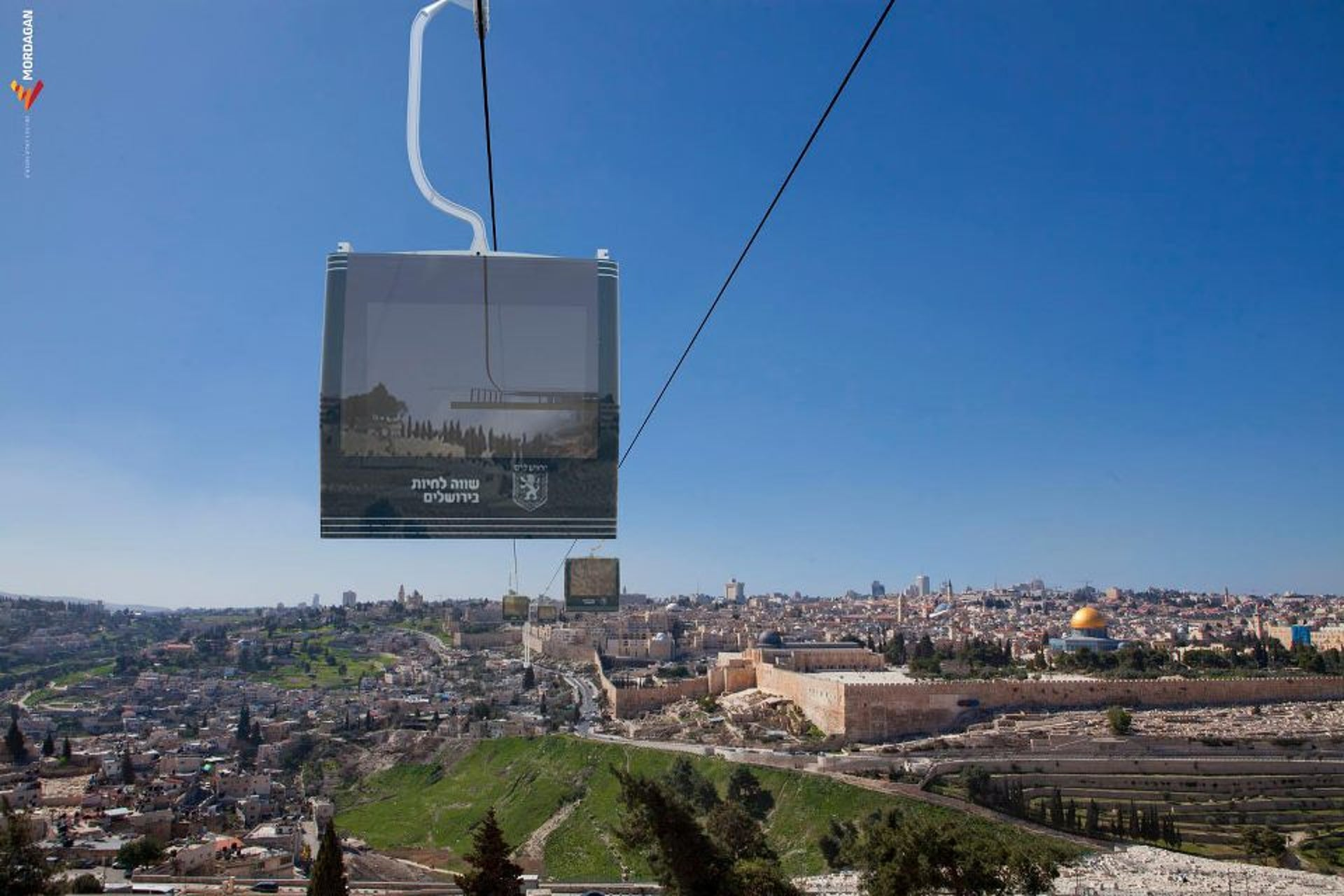 An artist's rendition of the planned cableway over Jerusalem.
