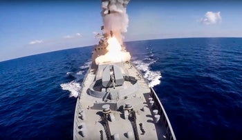 Long-range Kalibr cruise missiles are launched by a Russian Navy ship in the eastern Mediterranean, June 23, 2017.
