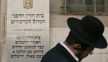 File photo: An ultra-Orthodox man walks by the rabbinical court in Jerusalem.