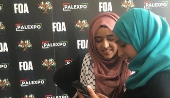 '2017 as the year of 100 years of the Balfour Declaration, 50 years of Israel's occupation and 10 years of the siege on Gaza' Palestinian expo in Queen Elizabeth II Center in Westminster. July 8, 2017 Danna Harman
