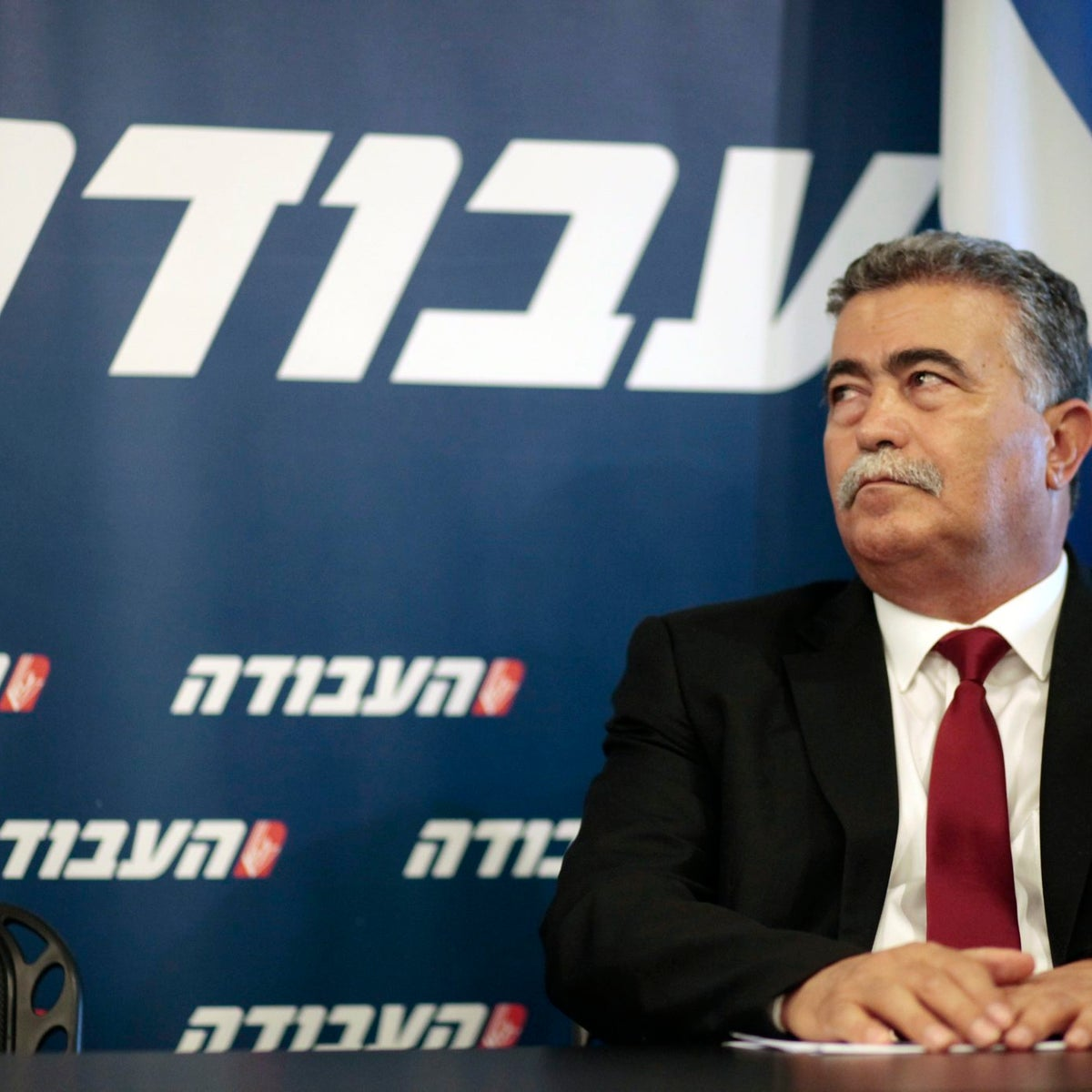 Amir Peretz, former defense minister and Labor party chairman now vying for the party's leadership. July 2017