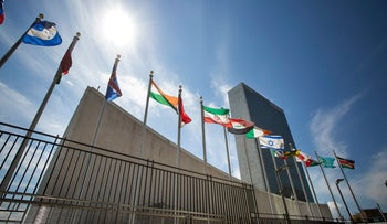 Flags fly outside UN headquarters in New York.