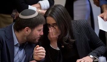 Justice Minister Ayelet Shaked speaks with fellow Habayit Hayehudi party member Bezalel Smotrich, March 2017.