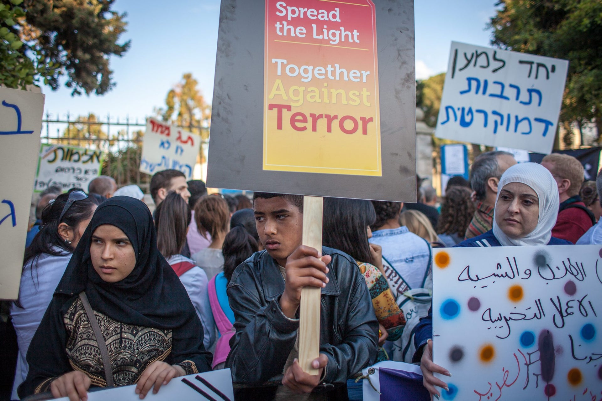 Tag Meir activists rally in front of the prime minister's residence in Jerusalem in 2014.
