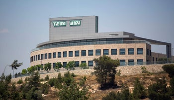 This file photo taken on June 10, 2013 shows  the outside of the factory of Israel's Pharmaceutical Industries Teva in Jerusalem.