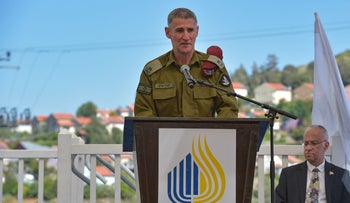 IDF Deputy Chief of Staff Yair Golan at the cornerstone-laying ceremony for a memorial to IDF soldiers in Metula, May 7, 2017.