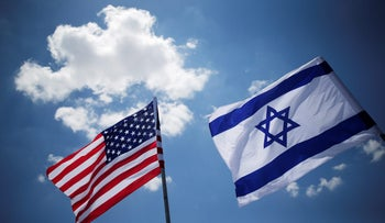 American and Israeli flags are seen during a dress rehearsal of the arrival ceremony which will be held to welcome U.S. President Donald Trump upon his arrival, at Ben Gurion International Airport in Lod, Israel May 21, 2017. REUTERS/Amir Cohen