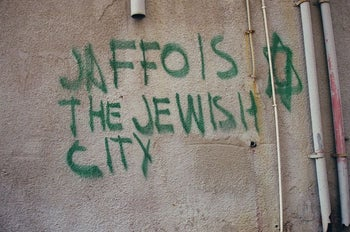 Graffiti in Jaffa, 2008.