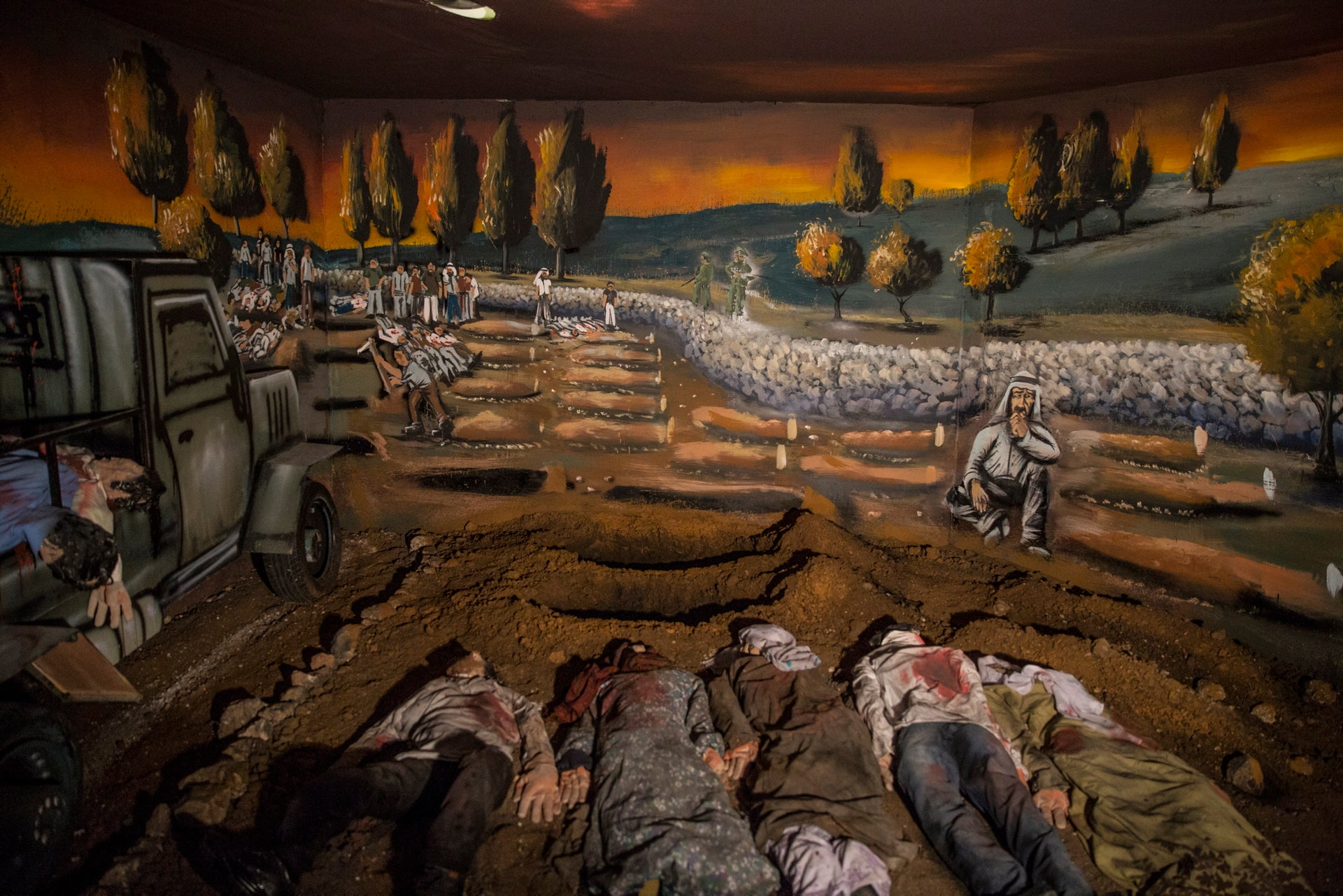 The exhibition commemorating the Kafr Qasem massacre.