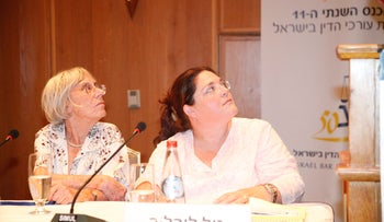Attorney Tal Lieblich with former Israeli Supreme Court Justice Dalia Dorner in a lawyers conference in Eilat. 2012.
