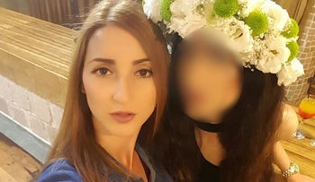 Dvora Hirsch, 30, a Be'er Sheva woman who in March 2016 was killed by her ex-husband in front of her three children.