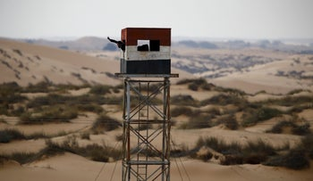 A file photo of an Egyptian policeman on an observation tower in Sinai, February, 2016.