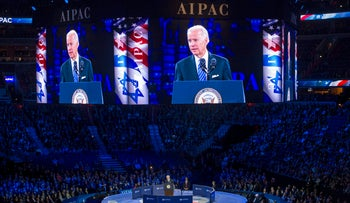 Then Vice President Joe Biden addresses the American Israel Public Affairs Committee (AIPAC) Policy Conference in Washington. March 20, 2016