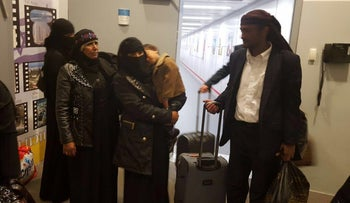 The final group of Jewish immigrants from Yemen arrives in Israel accompanied by an ancient Torah scroll, March 20, 2016.