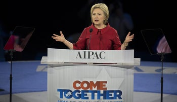 Hillary Clinton speaks at the 2016 American Israel Public Affairs Committee (AIPAC) Policy Conference, March 21, 2016, at the Verizon Center in Washington.
