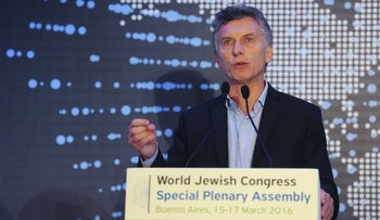 Argentinian President Mauricio Macri speaking during the World Jewish Congress in Buenos Aires on March 15, 2016.
