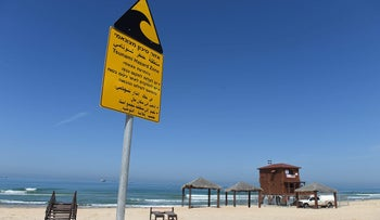 Signs warning how to behave in the event of a tsunami. Ashdod beach, Israel.