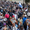 Demonstrators in Jerusalem call on government to airlift Falashmura from Ethiopia, March 20, 2016.