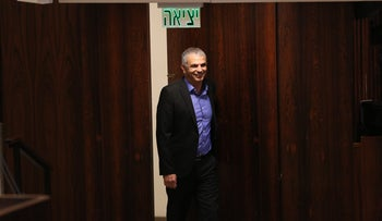 Finance Minister Moshe Kahlon in the Knesset, March 28, 2016.