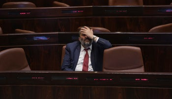 Arye Dery in the Knesset.