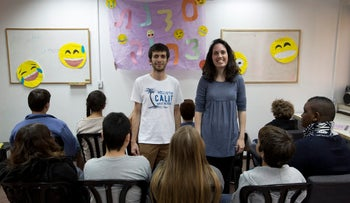 Rami Kandkhorov and Millie Wasserstrum at the Tel Aviv center of Shema, an NGO working with deaf and hard-of-hearing children, March 30, 2016.