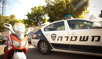 An archive photo of an Israel Police car.
