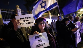 Israelis gather in front of the Prime Minister's residence to express their support to an Israeli soldier caught on video shooting a wounded Palestinian assailant, Jerusalem, Israel, March 31, 2016.
