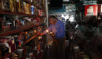 A grocery store in Bethlehem on April 4, 2016, during an Israeli-planned power outage.