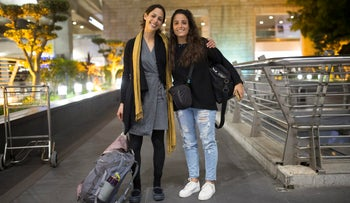 Gili and Maya Navon at Ben-Gurion International Airport.