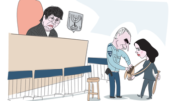 An illustration showing Finance Minister Kahlon searching Justice Minister Shaked's bag as the latter hides a baseball bat behind her back. Justice Miriam Naor watches from her judge's chair.