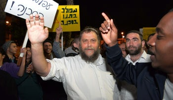 Bentzi Gopstein during an anti-Arab protest in Afula, 2015.
