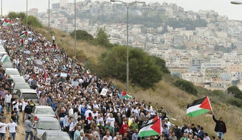 A protest against the decision by the Israeli government to outlaw the Islamic Movement's Northern Branch in Umm al-Fahm, November, 2015.
