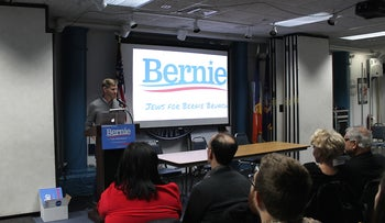 Phil Aroneanu, New York state director of the Sanders campaign, speaking at a Jews for Bernie event in Manhattan, April 10, 2016.