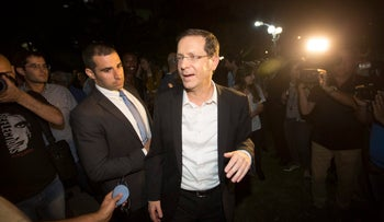 Zionist Union leader Isaac Herzog at an event in honor of MK Shelly Yacimovich, April 10, 2016.