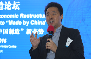 Ingdan chairman Jeffrey Kang addressing the audience at the Economic Forum event in Shenzhen, China, March 18, 2016.