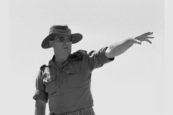Rafael Eitan in the late 1970s, while he was the commander of the Northern Command, before he became IDF Chief of Staff.