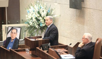 Prime Minister Benjamin Netanyahu speaking to the Knesset during a 2011 session in memory of Rehavam Ze'evi.