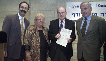 Eliahu Salpeter, third from left, accepting a B'nai B'rith award in 2001.