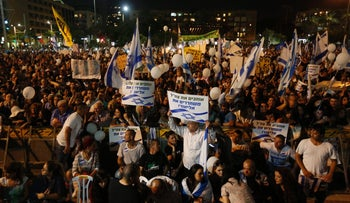 Thousand rally in Tel Aviv's Rabin Square for soldier who shot Palestinian assailant in Hebron. April 19, 2016.