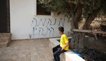 Hate graffiti sprayed on a home at the Palestinian village of Beitillu, October, 2015,