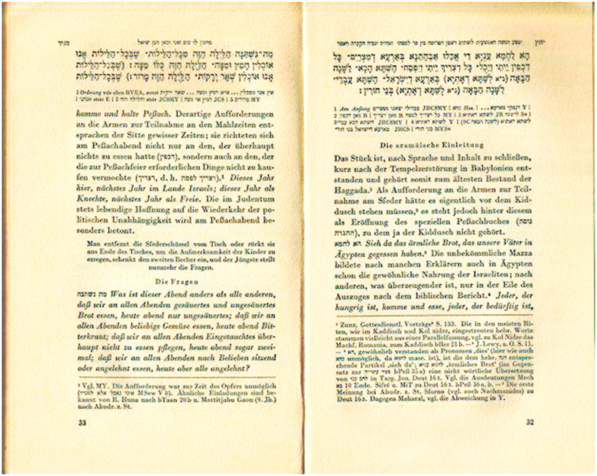 Pages from the Schocken Haggadah, published in 1936.